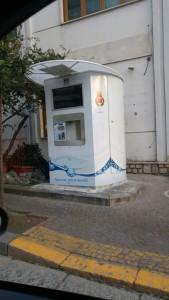 Casa dell'Acqua Sorrento